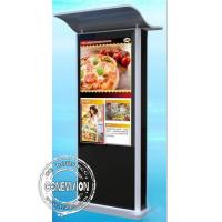 China IP65 43 inch Android Touch Screen Kiosk 2500 nits Road Sign Roof Protection Way Finder wholesale