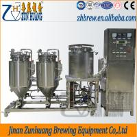 China 50L small home brewery mini beer brewing equipment wholesale