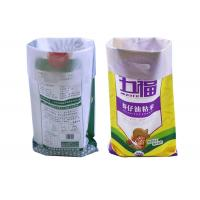 Buy cheap Water Proof PP Woven Bags 50 Kg Fertilizer Woven Polypropylene Bags from wholesalers