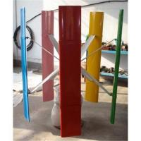 China Sell wind power generator on sale