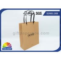 China Logo Printed Kraft Paper Bags Plastic Handles brown paper shopping bags FOR Garment on sale
