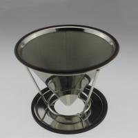 China 2017 factory supplier trending product promotional stainless steel coffee dripper on sale