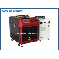 China 1000W Raycus Handheld Laser Welding Machine For Steel Aluminum Alloy Brass wholesale