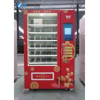 China Mystery Gift Vending Machine Optional Colors 1930*1180*860mm With 6 Drawers wholesale