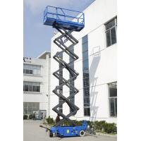 China 12M Mobile Scissor Lift With Pulling Device wholesale