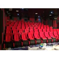 China Sound Vibration Movie Theater System Arc Screen With Special Leather Theater Chairs wholesale