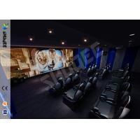 China Provider of Whole Set Equipment of 5D Theater System European Power Standard wholesale