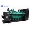 China 50Hz 1200kW / 1500kVA Yuchai Diesel Generator And Brushless Alternator For Hospital wholesale