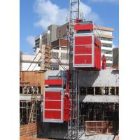 China 2 Car ABB Motor Construction Material Hoist, Cage Size 3.2×1.5×2.2m wholesale