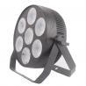 Buy cheap 7PCS 30W RGBW 4in1 LED Par Can Lights DMX512 Cob Par from wholesalers