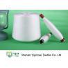 China Strong Polyester Spun Yarn 42/2 , TFO Bright YarnFor Garments Sewing wholesale