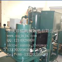 Quality TZL-50 Mineral Turbine used oil filtration machine remove water ,gas,impurities from waste oil for sale