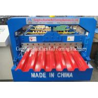 China Toching Screen Roofing Sheet Making Machine Aluminium Roll Forming Machine 5.5Kw on sale