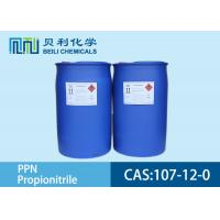 Quality 99% Purity Pharmaceutical Raw Materials 107-12-0 Propionitrile PPN for sale