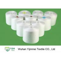 China 100% Polyester Staple Short Fiber Sewing Thread Yarn 40s /2 40/3 50s /2 50/3 60s /2 60/3 wholesale