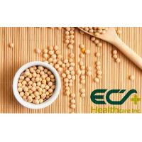 Buy cheap 50% Nature Made Soy Lecithin Powder Cardio Health Supplements Easy Formulated from wholesalers