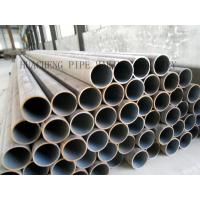 Buy cheap Galvanized Seamless Metal Tubes from wholesalers