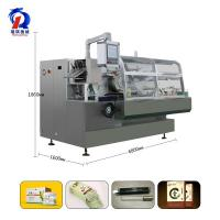China GMP Standard High Speed Cartoning Machine With High Working Efficiency wholesale