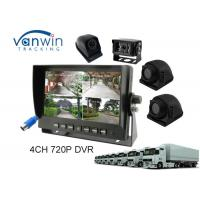 China 7'' Quad AHD DVR Monitor support 4PCS 720P cameras, TF card and HDD recording wholesale