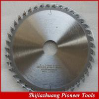 China table saw blade for panel grooving on sale