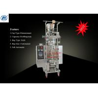 China Silver Automatic Granule Packaging Machine For Monosodium Glutamate Salt wholesale