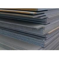 China High Grade Hot Rolled Sheet Metal , SB 450M 480M HR Plate MTC Certificated wholesale