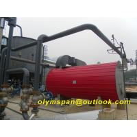 China ASME thermal oil boiler(500KW-3000KW) wholesale
