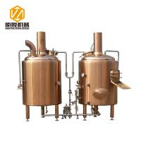China Alloy / Red Copper Small Brewery Equipment VFD Agitator 500L For Brew Pub wholesale