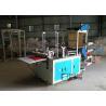 China Double Layer High Speed Bag Making Machine  / Three Side Sealing Bag Making Machine wholesale