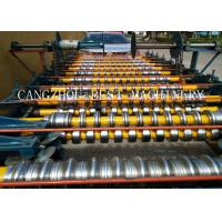 Quality Australia Style Steel Roller Shutter Door Roll Forming Machine 5.5KW PLC Control for sale