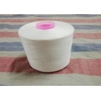 China Smooth Surface 100 Spun Polyester Sewing Thread 100% Virgin 5000Y Super Bright wholesale