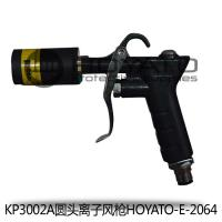 China KP3002A Round Head Ion Air Gun , Handheld Anti Static Air Gun For Microprocessors wholesale