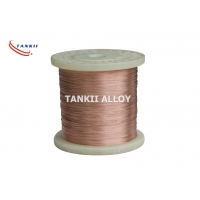 China High Break Voltage Ultra-fine Self Adhesive Enameled Copper Rectangular Magnet Wire, Constantan /Enameled constantan wir wholesale