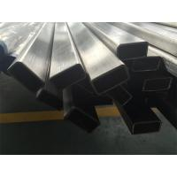 China Grade 240 TP304 food grade stainless steel pipe Cold Rolled Inside Outside Polished wholesale