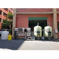 China 6000LPH Brackish Water System Ro Water Plant Machine 220 / 380V For Boiler / Drinking Water wholesale