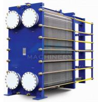 Quality Gasket Plate Heat Exchanger/Soldering Plate Heat Exchanger-World Leader Of for sale