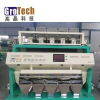 China GroTech Peanut Color Sorting Machine China manufactuer, colour sorter for peanut on sale