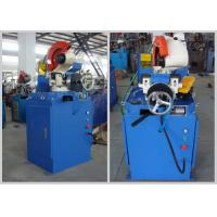 China High Speed Steel Tube Cutting Machine , Pipe Cutting Equipment Stable Performance wholesale