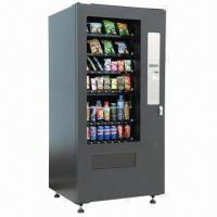 China Vending Machine VCM-4000 for Books, Bottles, Snacks and Shoes wholesale