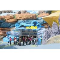 China Customized Theme park 4D cinema system / Fashionable Personalized Home Theater 5D 6D XD Cinema wholesale