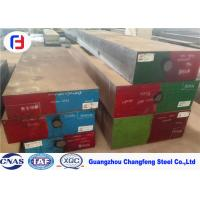 Buy cheap Excellent Polishability Forged Steel Block 1.2738 Pre Hardened 33 - 37 HRC from wholesalers