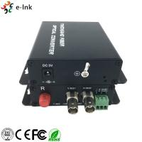 Buy cheap 4-Ch HD-AHD CVI TVI CVBS 4 in 1 Over Fiber Converter  Support 720p/50, 720p/60, 1080p/25, 1080p/30 videos from wholesalers