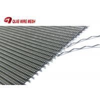 China 4 To 300 Mesh Plain Dutch Stainless Steel Wire Mesh For Filtration Industry wholesale