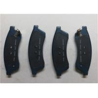 China Epica Automobile Chassis Parts Rear Brake Pad Parts OE 96475028 96496763 wholesale
