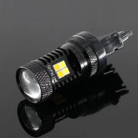 China Popular Car LED Reverse Lights 3157 P27 / 7W 600Lm LED Car Brake Lamps wholesale