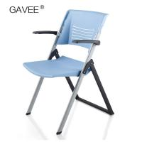 China Pp Plastic Adjustable Task Chair , Portable Folding Chairs For Outdoors wholesale