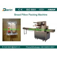 China Automatic Pillow Packing Machine for Chocolate Bar , instant noodle on sale