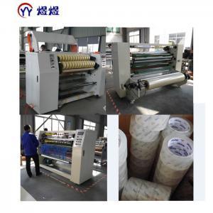 China 1800kg Transparent Bopp Tape Jumbo Roll Adhesive Slitting Machine wholesale