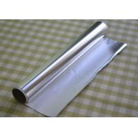 China 18'' X  8.33 Yard Heavy Duty Aluminum Foil Barbecue Roll For Wrappping Food wholesale
