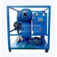 China PLC Full Automatic Lube Oil Purification System Oil Cleaning Machine TYA-A-50 wholesale